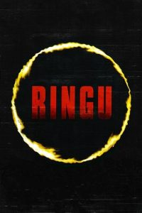 "Poster for the movie ""Ringu"""