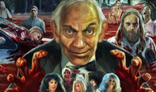 Herschell Gordon Lewis' Bloodmania now out on DVD and Streaming!!