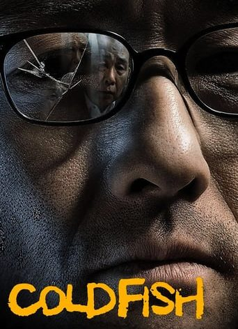 """Poster for the movie """"Cold Fish"""""""