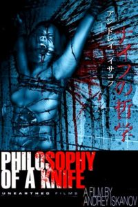 "Poster for the movie ""Philosophy of a Knife"""