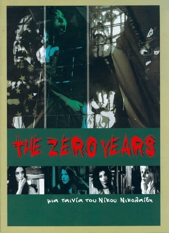 "Poster for the movie ""The Zero Years"""