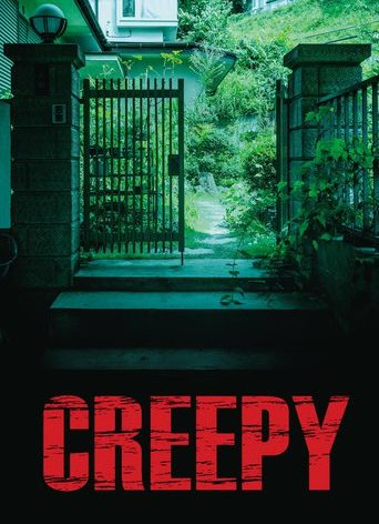 """Poster for the movie """"Creepy"""""""