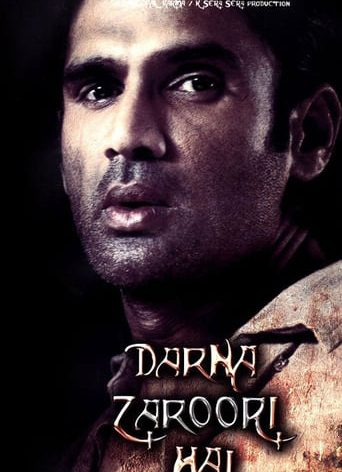 "Poster for the movie ""Darna Zaroori Hai"""