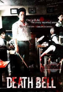 "Poster for the movie ""Death Bell"""