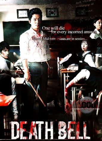 """Poster for the movie """"Death Bell"""""""