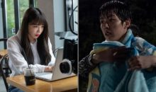 '0.0MHz,' starring Apink's Eunji and INFINITE's Sungyeol completed filming recently!!