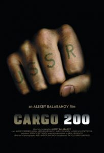 "Poster for the movie ""Cargo 200"""