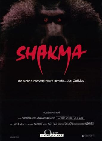 "Poster for the movie ""Shakma"""