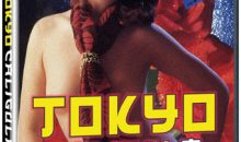 Impulse Pictures' February 2020 Release of Three Controversial Classics from the Vaults of Nikkatsu Films!!