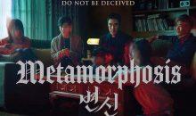 New trailer unleashed for Shudder's Korean exorcism film Metamorphosis!!
