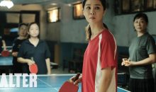 "Watch ""Horror Short Film ""Mama PingPong Social Club"" 