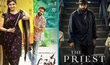 'The Priest' Bollywood Horror Film to 'Uppena': 11 south Indian films newly released on OTT