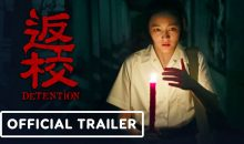 Detention – Official US Trailer (2021) Gingle Wang, Fu Meng-po!!